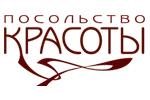 logo_posolstvo